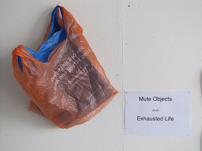 Mute Object